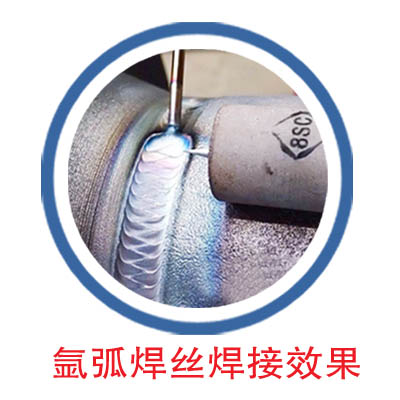 """<strong><span style=""""color:#FF0000;font-size:14px;"""">不锈钢氩弧焊效果(联盛)</span></strong>"""